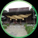 宮地嶽神社の大しめ縄